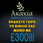 Akakia.net