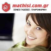 Mathisi.com.gr