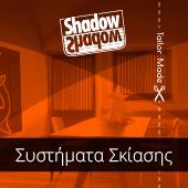 Shadow.gr